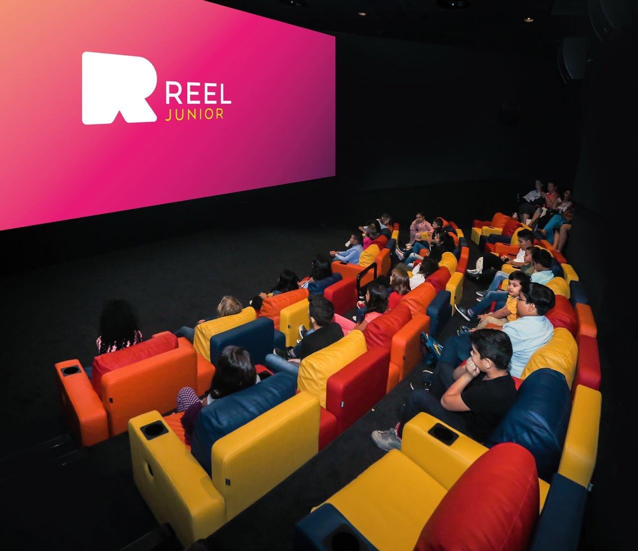 مجمع العرب سينما مول العرب