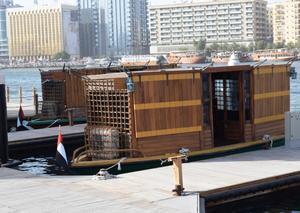 إطلاق أول منصة تسوق عائمة بالمنطقة في دبي