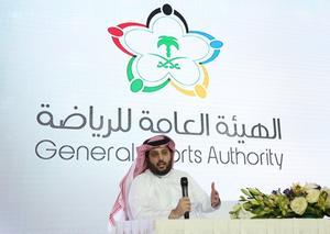السعودية تطلق مشروع رياضي ضخم
