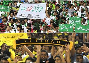تعرّف على أبرز ديربيات الدوري السعودي لكرة القدم