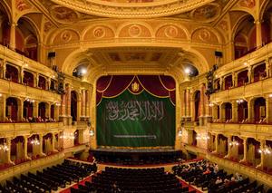 السعودية تعتزم إنشاء أول دار للأوبرا فيها