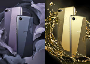 إتش تي سي تطرح هاتفي ديزاير 12 و ديزاير 12 بلس بسعر مغري