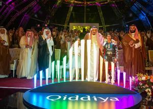 السعودية تدشن أكبر مشروع ترفيهي في العالم