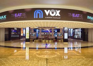 السعودية تفتتح رسمياً ثاني دار سينمائية في الرياض