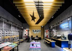 كونفيرس تفتتح أول متجر لها في دبي