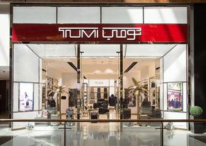 تومي تفتتح أكبر متجر لها بالشرق الأوسط في دبي مول