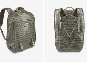 لويس فويتون تتألق بإصدار حقيبة ظهر فاخرة بسعر 290 ألف درهم