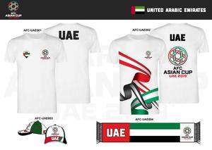 طرح المنتجات الرسمية لكأس آسيا الإمارات 2019