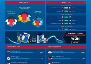 إطلاق لعبة الفانتازي لكأس آسيا الإمارات 2019