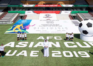 تعرف على الملاعب التي تستضيف كأس آسيا الإمارات 2019