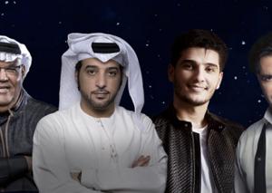 نجوم الغناء العربي يلتقون على مسرح المجاز في الشارقة
