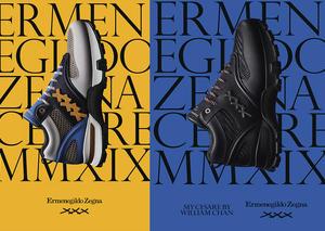 دار إرمنيجيلدو زينيا تطرح  أول حذاء رياضي قابل للتعديل