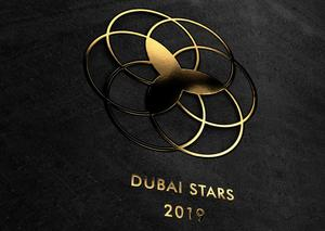 إعمار تطلق ممر «نجوم دبي» احتفاءً بأبرز نجوم و مشاهير العالم
