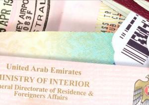 كل ما تريد معرفته عن البطاقة الذهبية و نظام الإقامة الدائمة الجديد في الإمارات