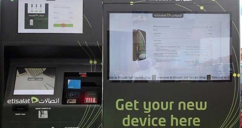 اتصالات تطلق أول آلة بيع ذاتية للهواتف الذكية في الإمارات