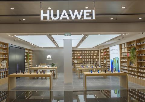 هواوي تطلق متجرها الذكي الجديد في مول الإمارات