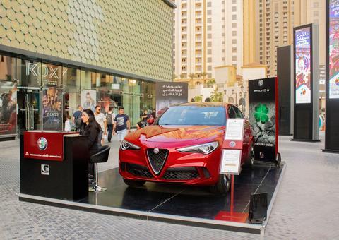 ألفا روميو تجلب الفخامة و العشق الإيطالي للسيارات إلى ممشى دبي جي بي آر
