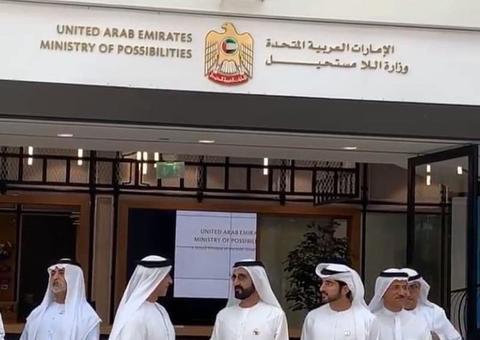 بالفيديو: الإمارات تزيح الستار عن وزارة اللامستحيل