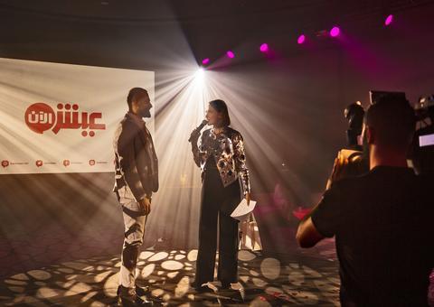 إطلاق أول منصة شبابية للبث المباشر في الشرق الأوسط