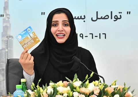 توزيع شرائح خطوط اتصال مجانية لجميع زوار دبي