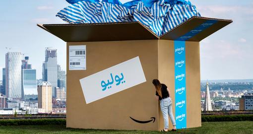 أمازون تطلق تخفيضات يوم برايم لأول مرة في الإمارات