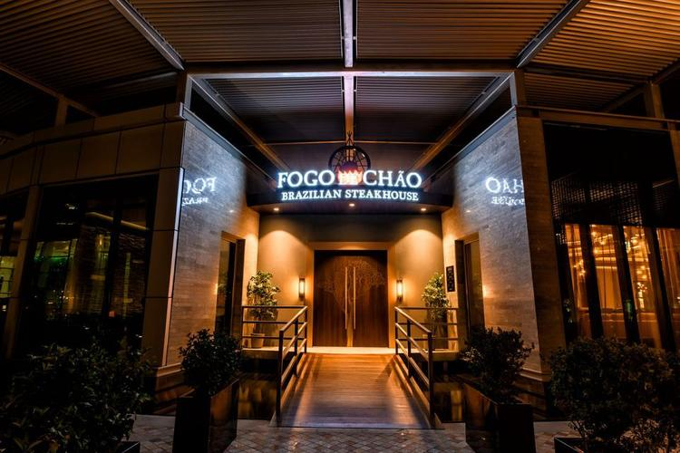 مطعم فوجو دي تشاو البرازيلي في دبي
