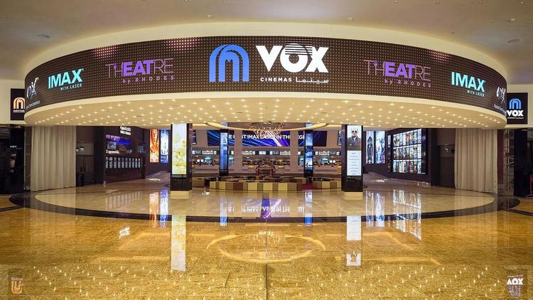 سينما, فوكس سينما, الرياض, السعودية