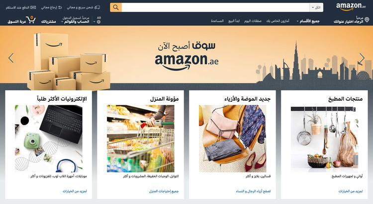 التسوق عبر الإنترنت, سوق.كوم, أمازون, الإمارات العربية المتحدة, منتجات