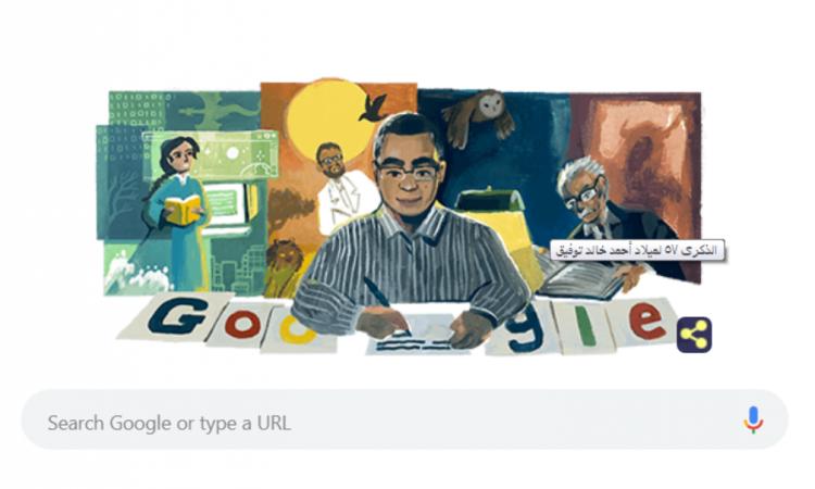مصر, الكاتب, أحمد خالد توفيق, جوجل, احتفالات, ذكرى, عيد ميلاد
