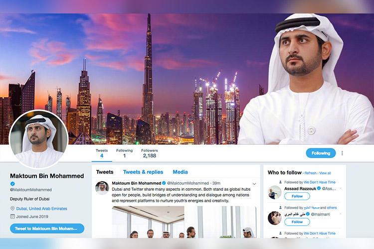 تويتر, حساب, حاكم دبي, مكتوم بن محمد بن راشد, جاك دورسي, إطلاق