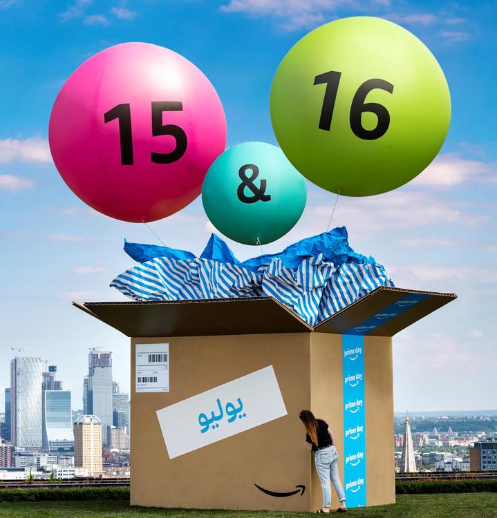 تخفيضات, خصومات, أمازون, يوم برايم, الإمارات العربية المتحدة, منتجات, التسوق عبر الإنترنت